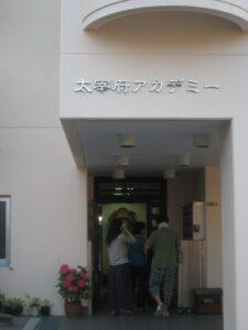 本館 入り口