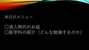 太宰府アカデミー特別講演 -2